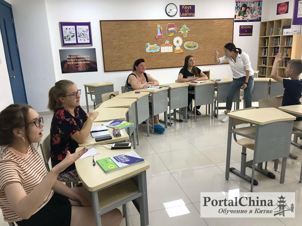 Летний лагерь в Шанхае 2018 — День второй, начало учебы