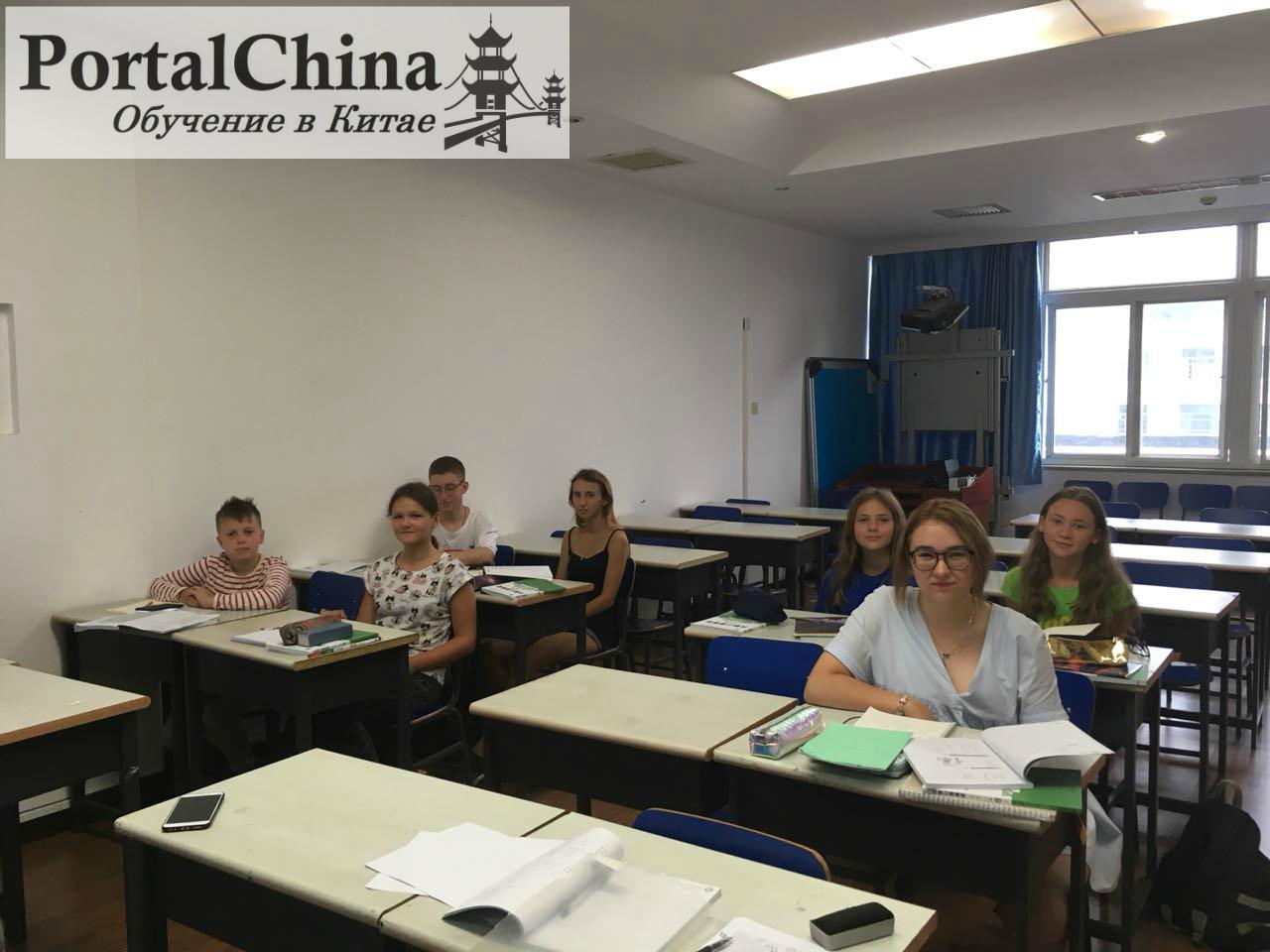 Учеба в летнем лагере Пекин 2018