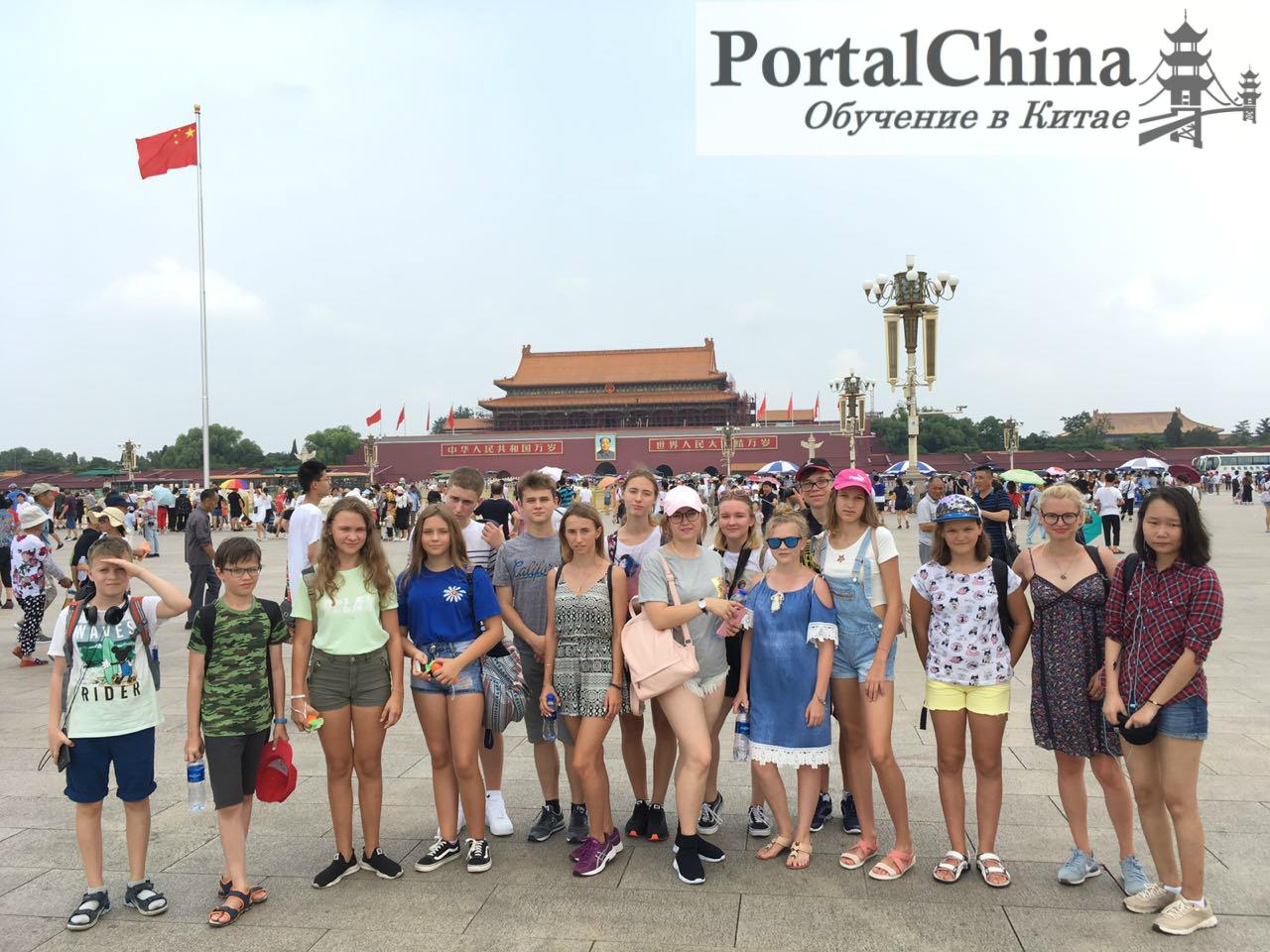 Прогулка по достопримечательностям Пекина. Лагерь Пекин 2018