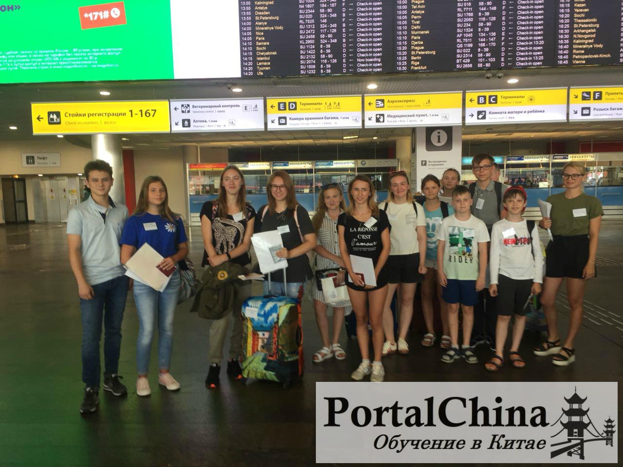 Летний лагерь в Пекине начался!
