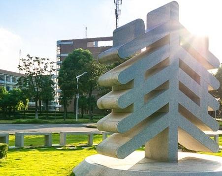 Восточно-Китайский Педагогический Университет / East-China Normal University