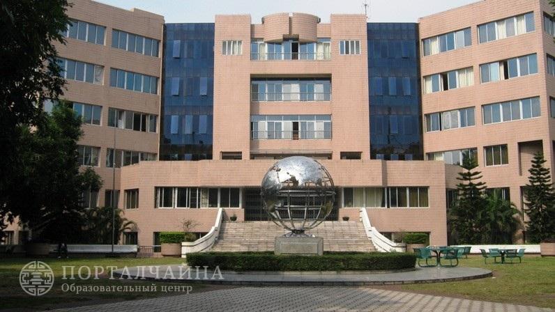 Гуандунский Университет Иностранных Языков и Внешней Торговли / Guandong University of Foreign Studies