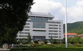Центральный Южный Университет / Central South University