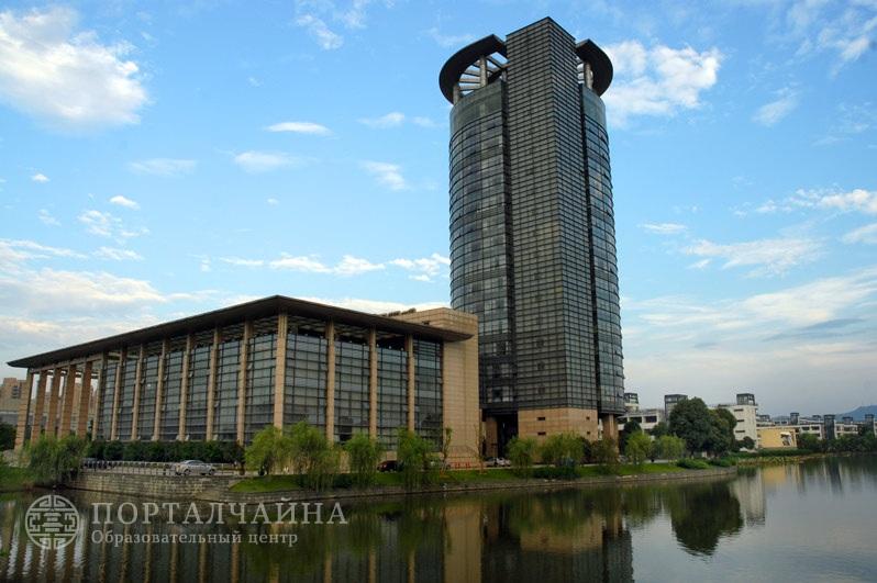 Чжэцзянский Университет / Zhejiang University