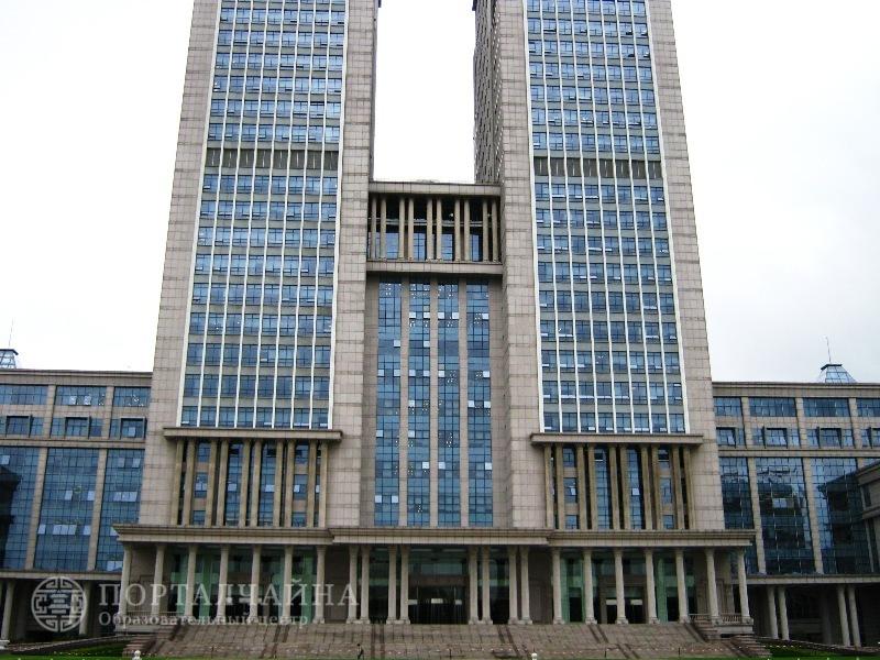 Фуданьский Университет (Фудань) / Fudan University