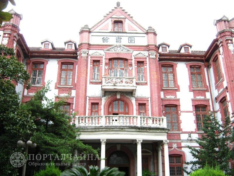 Шанхайский Транспортный (Цзяотун) Университет / Shanghai Jiao Tong University