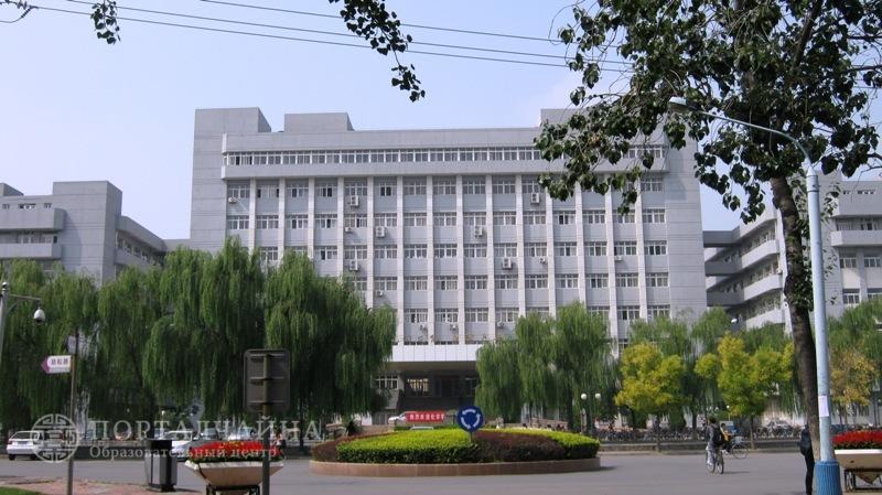 Нанькайский Университет / Nankai University