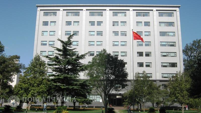 Китайский Молодежный Университет Политических наук / China Youth University for Political Sciences