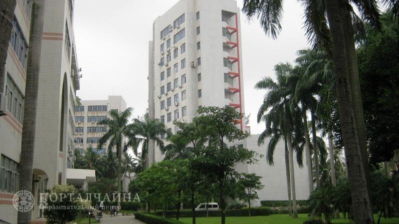 Хайнаньский Педагогический Университет / Hainan Normal University
