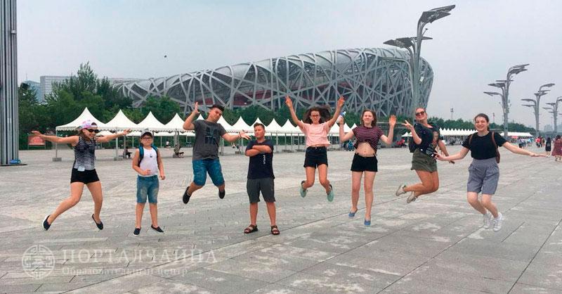 Летний лагерь для детей в Пекине (вылет из Москвы) с 28 июля по 13 августа 2020 г.