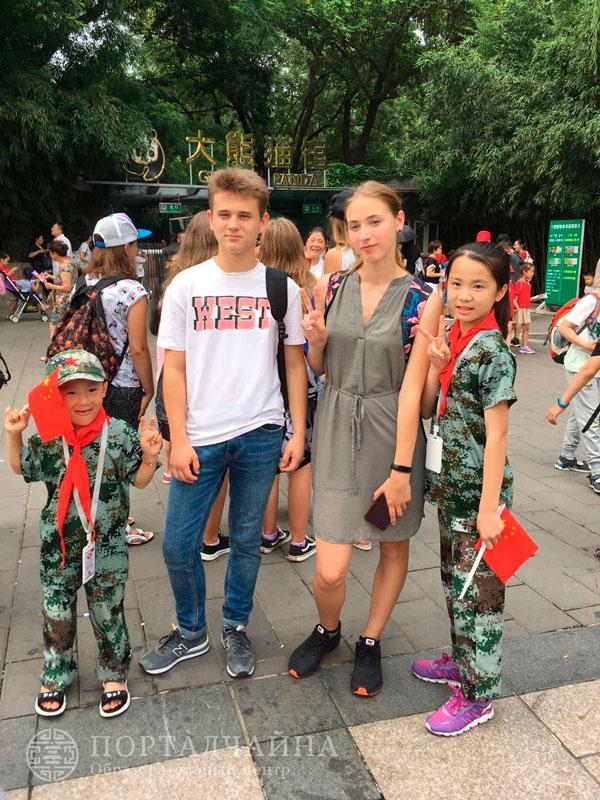 Океанариум и учеба Пекин 2018