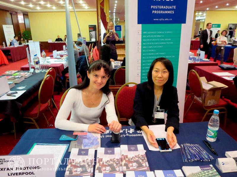 MBA Fair-2014