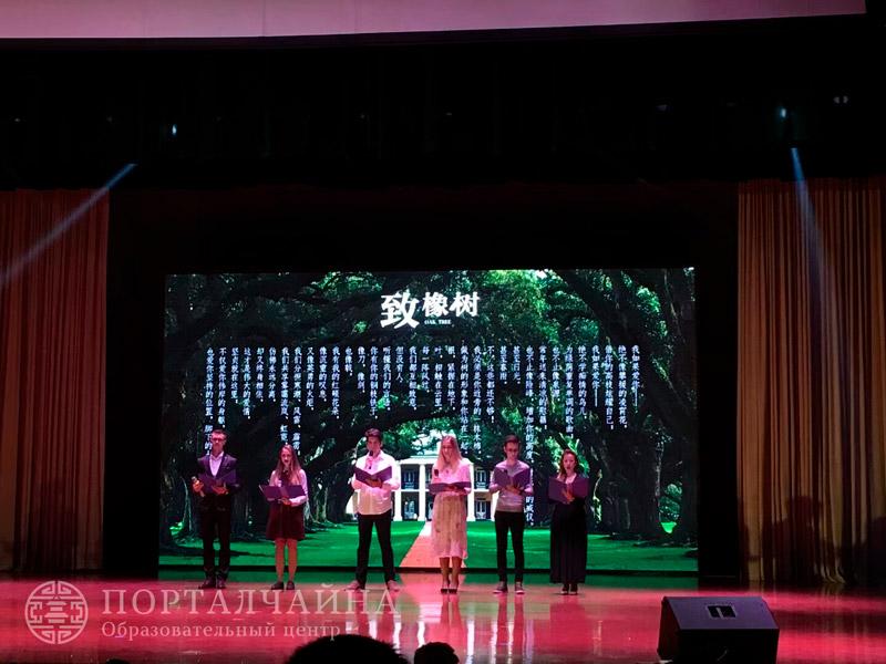 Осенний фестиваль чтецов в Институте Циндао (октябрь 2017 г.)