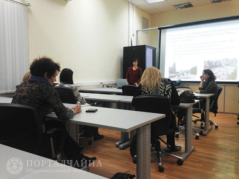 Семинар в нашем офисе в Москве по летним программам (апрель 2015 г.)