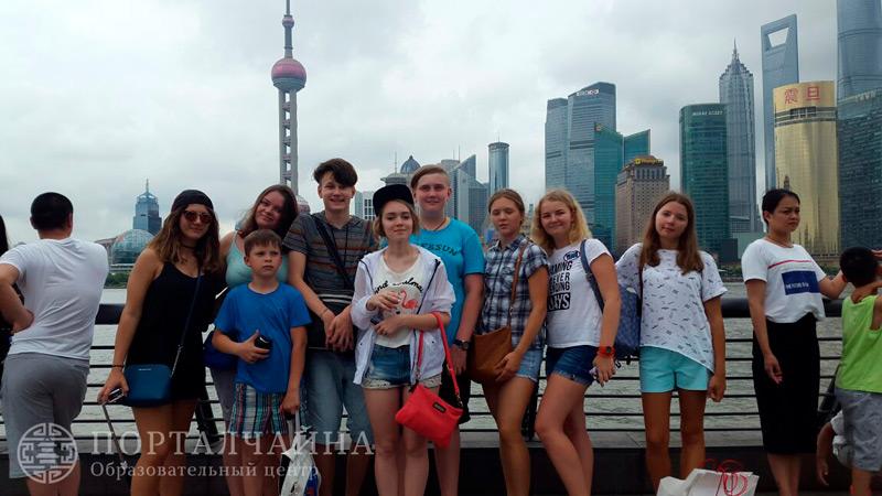 Поездка группы в Шанхай 09-11.07.2016