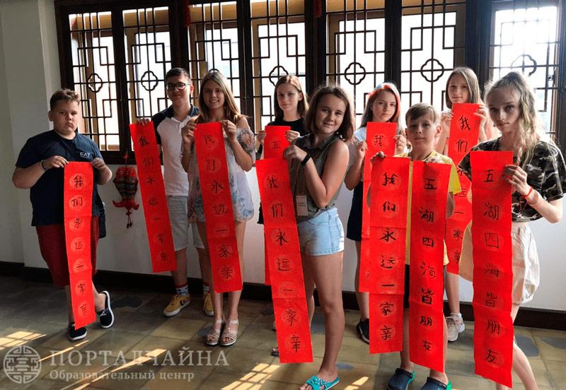 Продолжение шанхайских каникул