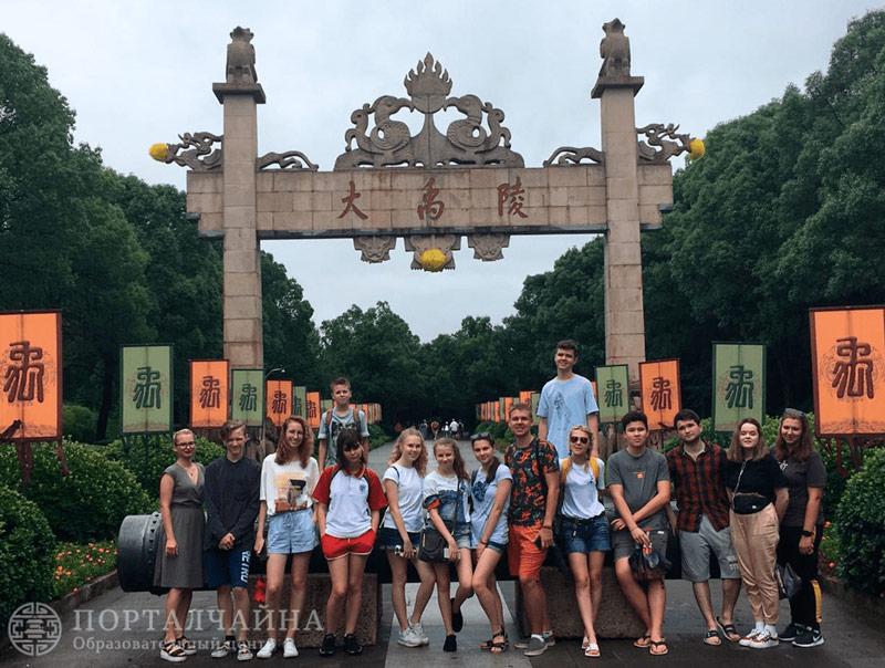 Последняя неделя в летнем лагере города Шаосин