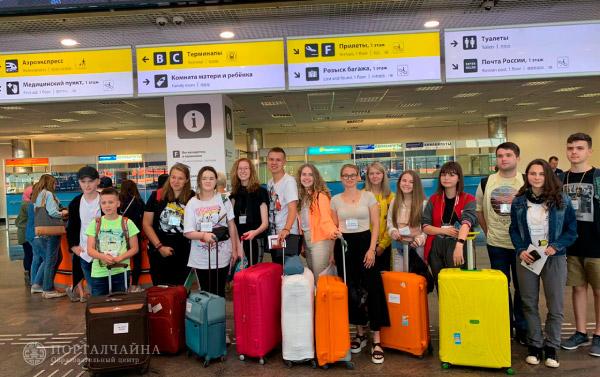 Летний лагерь Шаосин 2019