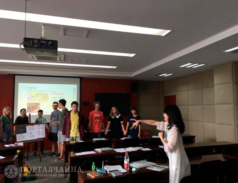Шаосин, летний лагерь. Вторая неделя программы