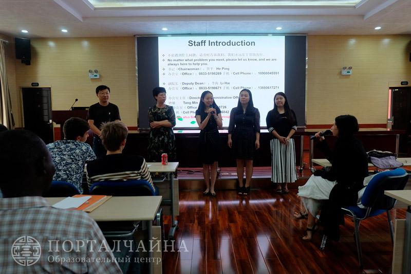 Знакомство студентов с Юго-Западным Университетом Цзяотун 30.08.2017