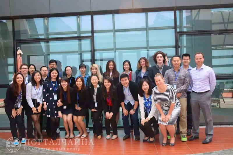 Участвуем в конференции XJTLU (май 2016 г.)